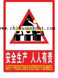 사기질에 의하여 주문을 받아서 만들어지는 안전 경고 표시