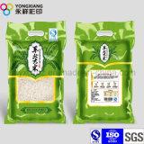 Прокатанный мешок риса пластичный упаковывать PA с отверстием ручки