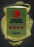 Mischender Tank-/Mischer-mischender Behälter (ESF005H-1800)