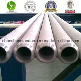 Pipe en acier sans couture de l'acier inoxydable A213/269/312 de solides solubles 347/1.4550 (SUS347)
