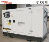 108kw Ce/ISO 침묵하는 발전기