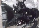 Assy della trasmissione per il camion pesante di JAC ed il veicolo leggero di JAC