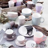 Mok van de Koffie van het huishouden van Shinning de Kleurrijke