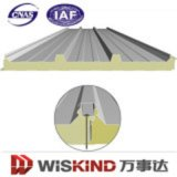 Oficina del edificio de la estructura de acero de la alta calidad del bajo costo