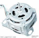 上のローディングの洗濯機のためのAC電気洗浄モーター