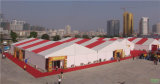 Напольный шатер партии случая сени для венчания