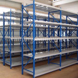 Shelving industrial de Longspan do armazenamento do armazém resistente