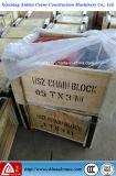Тип блок Hsz прямой связи с розничной торговлей ручной цепи