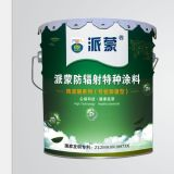 물은 방사선 증거 건강 페인트의 기초를 두었다