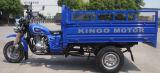 Nueva triciclo motorizado del diseño tres rueda para el cargo