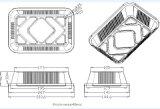 機械を作る航空会社のアルミホイルの容器