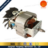 金の製造者ジュースの抽出器モーター