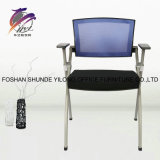 Silla China Manufacturers Mejor Oficina Ejecutiva sin ruedas silla del acoplamiento