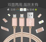 2016 câbles usb bilatéraux de nouveau produit