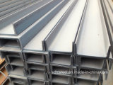Q235B Structural Steel u Channel с высоким качеством