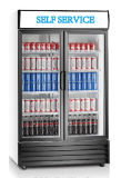 세륨 Approved를 가진 2 Doors Upright Showcase Cooler