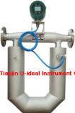 Wasserstrom-Fühler-Mengenfluss-Kinetik-Rechner/Massenluft-Fluss-Zensor