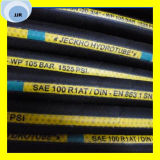 DIN En 853 1sn Wire Braid Hydraulic Hose