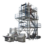 HDPE LDPE 3つの層の共押出しナイロン押出機機械