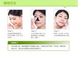 Жидкость + угорь лосьона +Export активированного угля Moisturizing извлекают Cream Bioaoua черный головной, котор перевозчик забеливая лицевую маску слезает маску носа