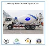 Acoplado fácil del transporte del carro del mezclador concreto de los árboles de la operación 2 con 50m m Tornillo-en el pivote