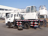中国Cheap High Performance Truck Crane 7ton