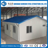 Casa de acero prefabricada modular para la vida privada