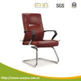 Chaise pivotante/présidence de bureau/présidence de visiteur