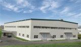 Oficina pré-fabricada clara da extensão larga de construção de aço (KXD-SSW220)