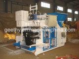 機械を作る自動ブロック機械Qmy12-15コンクリートブロック
