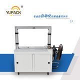 Carton / Box Automatic PP Belt Strap / Strapping Machine com PLC