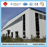 Пакгауз стальной структуры поставщика Китая полуфабрикат светлый