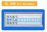 Taper à M 8*3cm la carte matérielle magnétique d'entrepôt de carte mémoire de carte avec des numéros