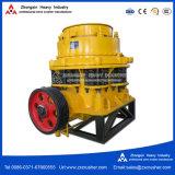 에너지 절약 널리 이용되는 Symons 5.5ft 콘 쇄석기