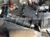 Машина шуги Dewatering для обработки отечественных нечистоты