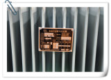 Transformateur amorphe de distribution de l'alliage Sh15 de constructeur de la Chine