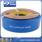 Гибкий шланг положенный PVC плоский с хорошим качеством