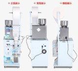 販売のための2-50g磨き粉袋のパッキング機械
