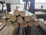 NAK80 moldes de plástico Die barra de acero redondo