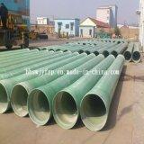 Tubo de FRP para el agua de /Drinking del agua de aguas residuales