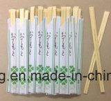 Usine de Hunan des baguettes de bambou de sushi