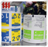 医学の包装のためのアルコール準備のパッドの包装のペーパー