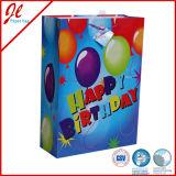 誕生日のショッピング紙袋は誕生日のためのギフトの紙袋を着色した