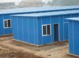 سريعة تجهيز منزل نموذج صنع وفقا لطلب الزّبون نوع [ب] منزل ([دغ4-029])