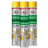Polyurethan-Schaumgummi-Filter-großer Dynamicdehnung PU-Polyurethan-Schaumgummi-Filter