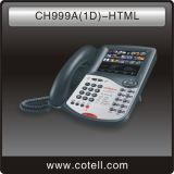 [غسترووم] هاتف ([ش999ا] ([1د]) - [هتمل])