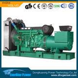 2016 더 싼 발전소 Electeic 디젤 엔진 Jenerator 또는 발전기 세트