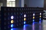 30W RGB LED Matrix-Licht (HL-022)
