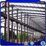 큰 경간 강철 구조물 디자인 강철 구조물 작업장
