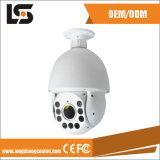 アルミニウムCCTVの製造業者はダイカストの防水屋外の保安用カメラカバーを